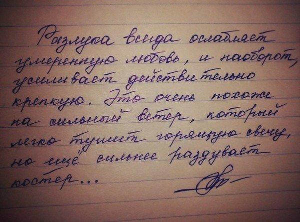 свой почерк картинки где можно
