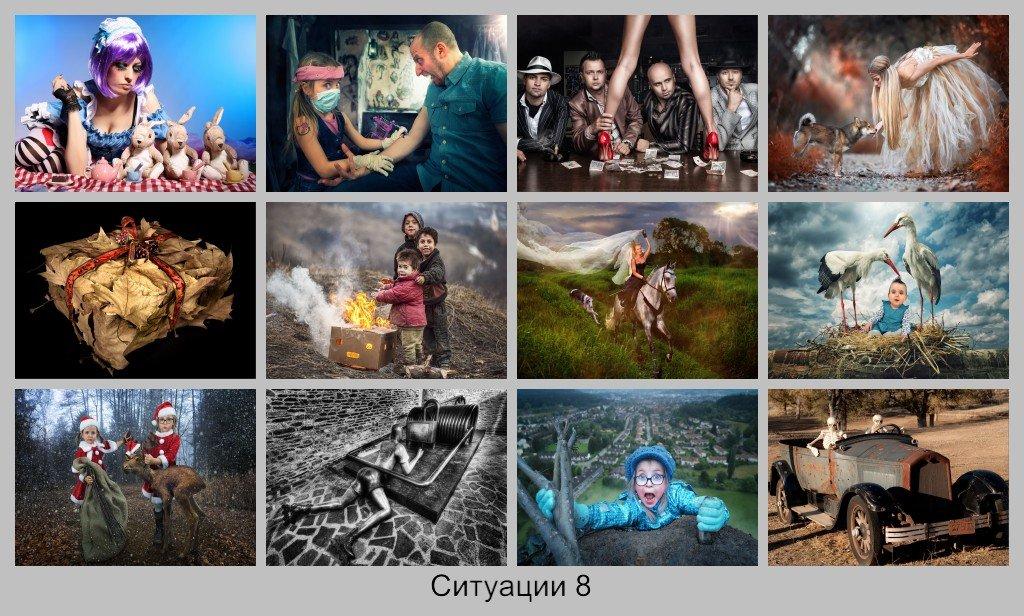 Люди Фото Прикольные Необычные Весёлые