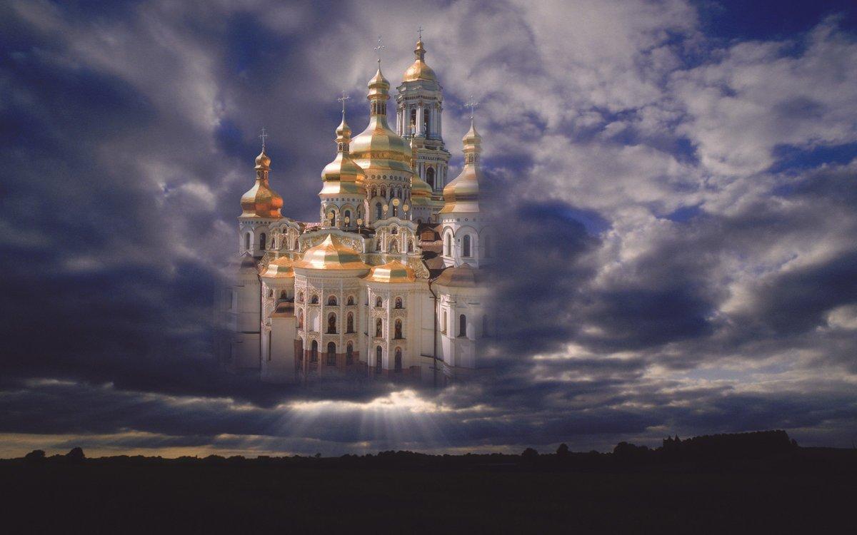 Картинки православной тематики, днем рождения