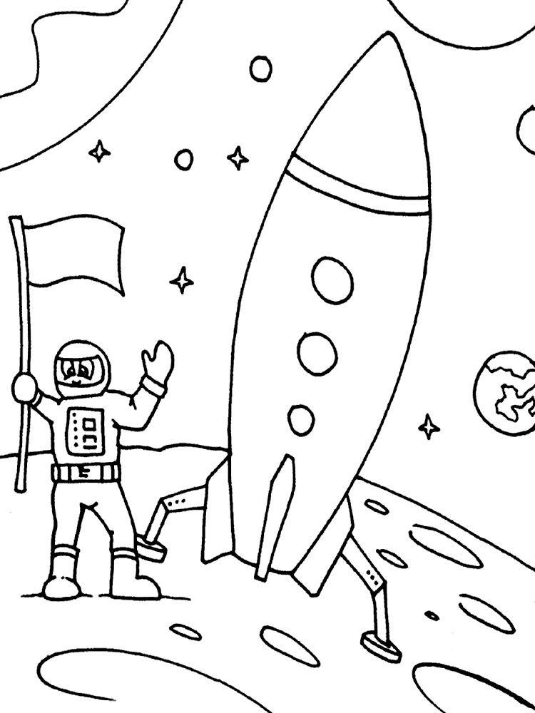 День космонавтики картинка для срисовки