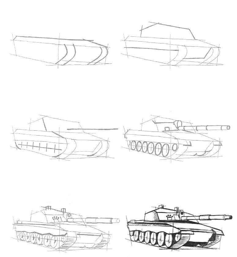 лошака картинки танка поэтапно для начинающих опыта никитиных-старших
