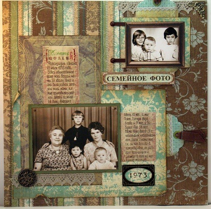Картинки к семейному альбому скрапбукинг