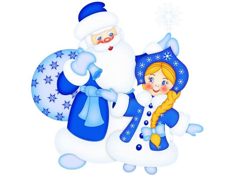 Прикольные картинки, картинки дед мороз снегурочка и снеговик