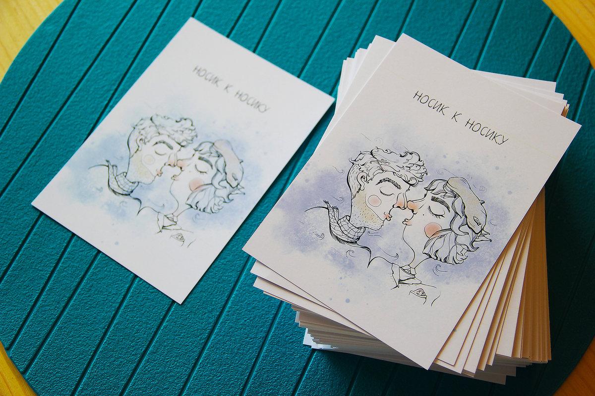 фирма открыток арт дизайн радость
