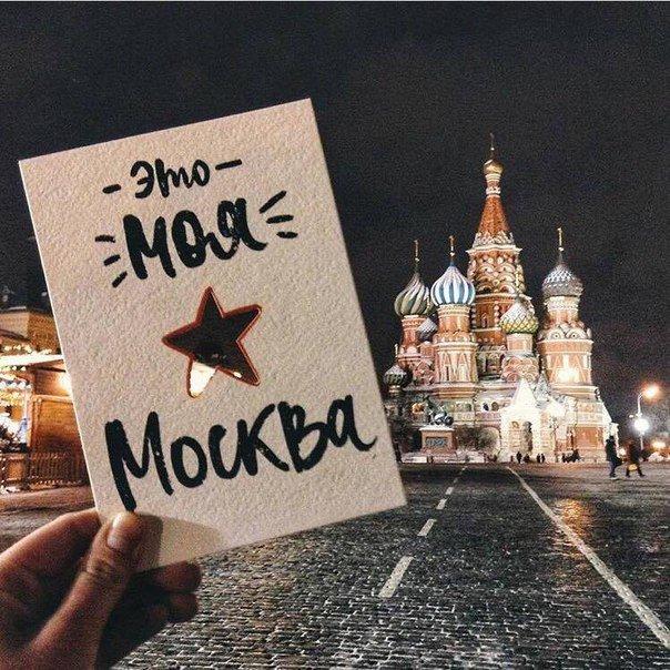 Вдв открытка, открытка один город одна любовь питер
