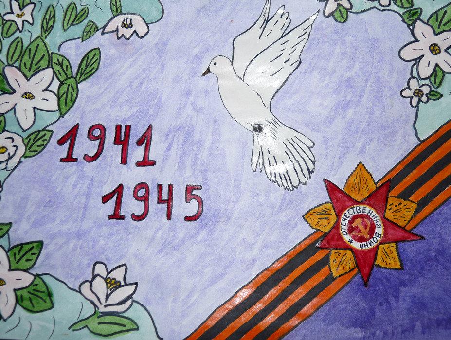 Как нарисовать открытку 9 мая день победы