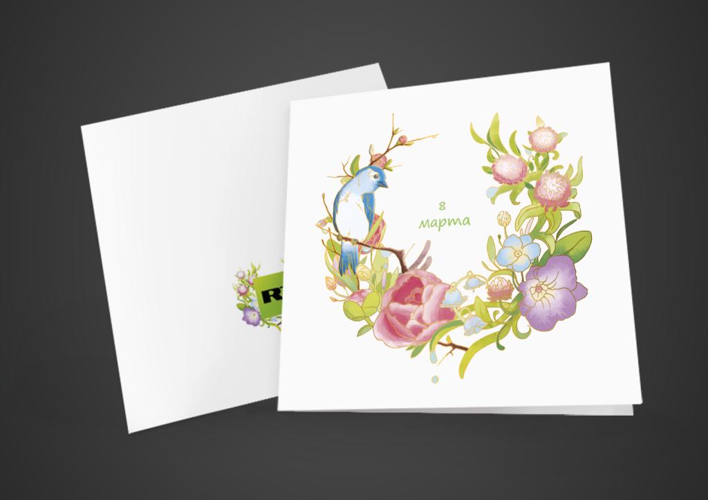 Дизайн открытки поздравляем