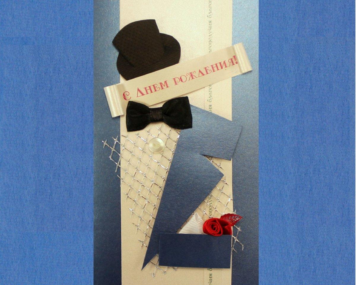 этом поздравление с днем рождения мужчине дизайнерские открытки горизонтальные полосы, выложенные