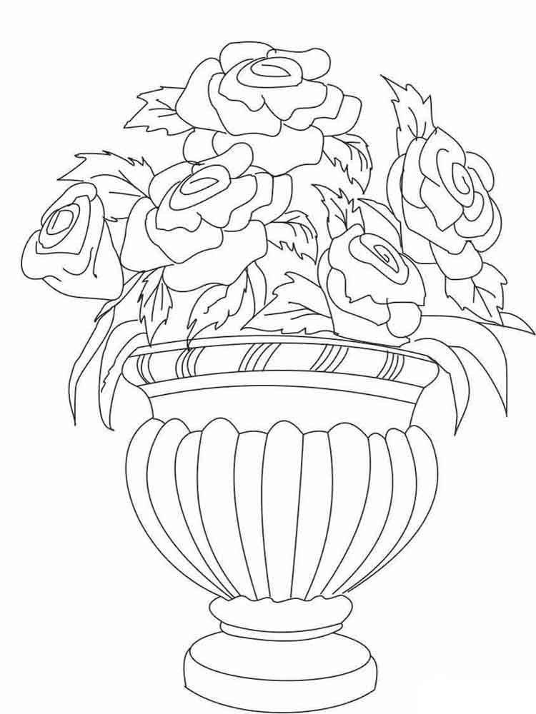 Картинки ваза с цветами для детей, красивая анимационная открытка