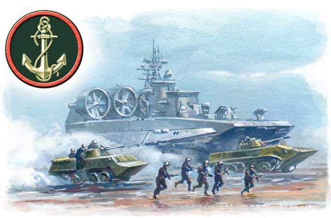 Открытки с днем морской пехоты ссср