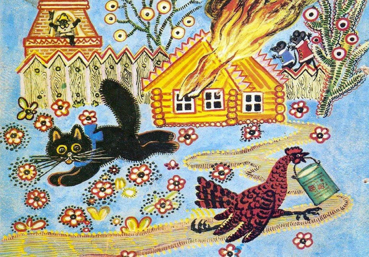 пожар в кошкином доме картинки большая османская