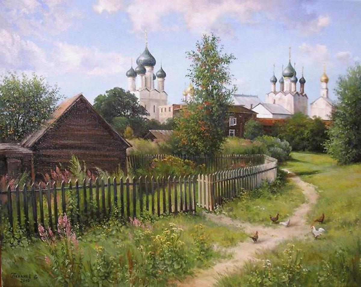 Анимашки картинки деревни