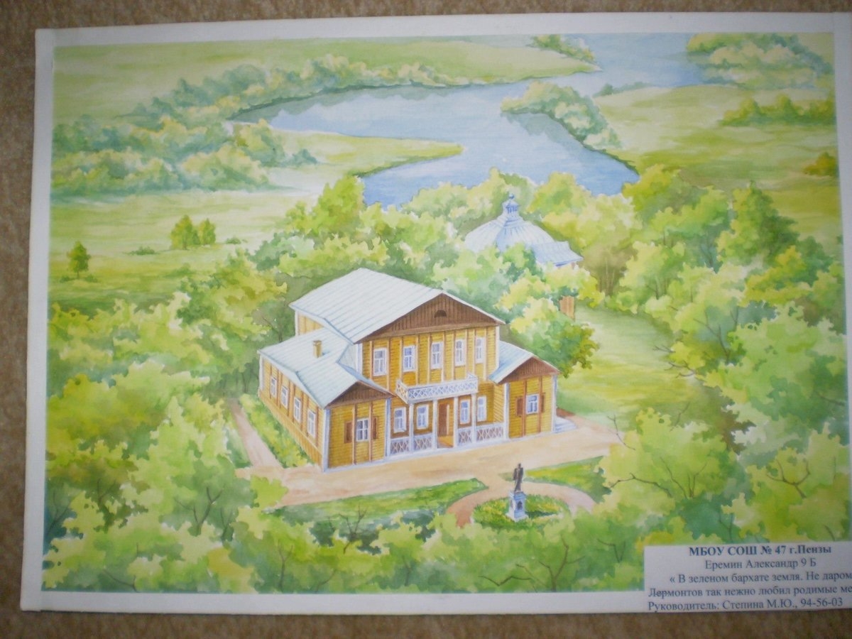Картинки для детей на тему край любимый краснодарский край