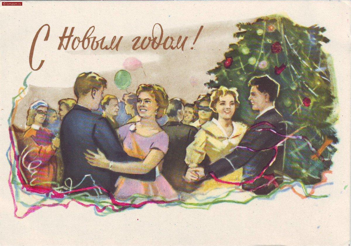 Новогодняя открытка советского периода, день рождения