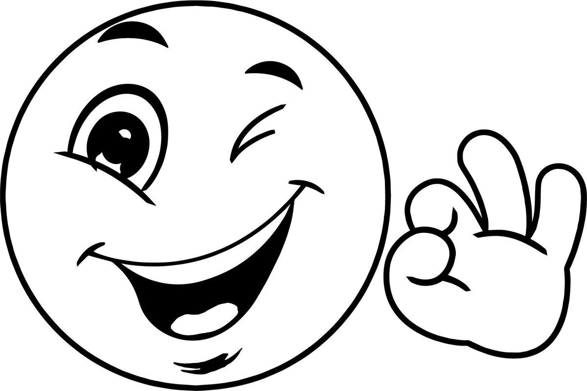 Картинка мордочка улыбается том, как