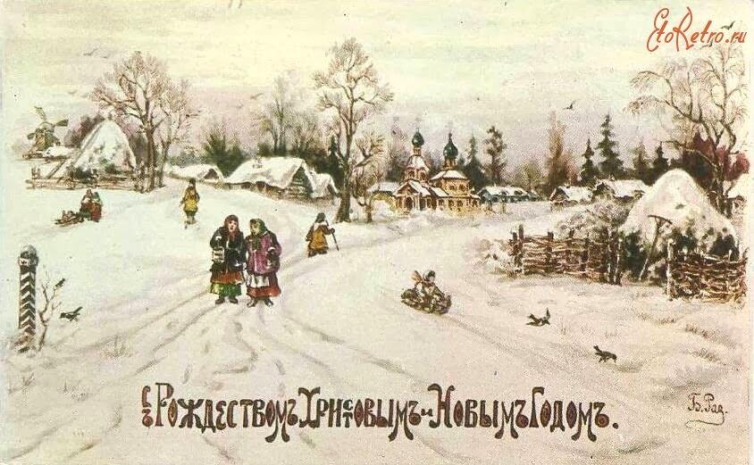 Картинки надписью, открытки старой россии