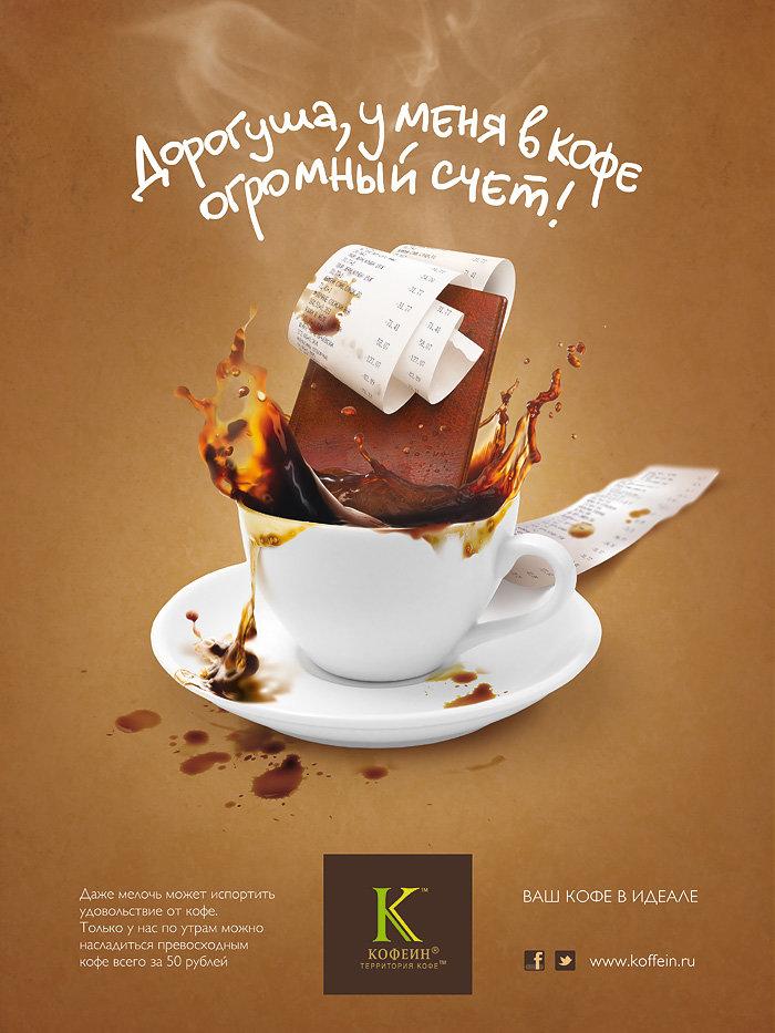 предыдущую картинка реклама про кофе спорыш называется