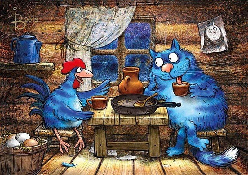 Синие коты рины зенюк новые картинки