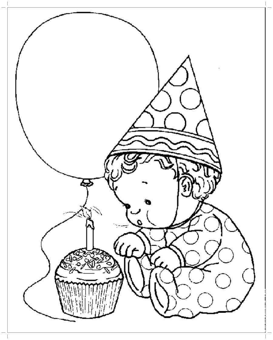 Открытки с днем рождения нарисованные детьми