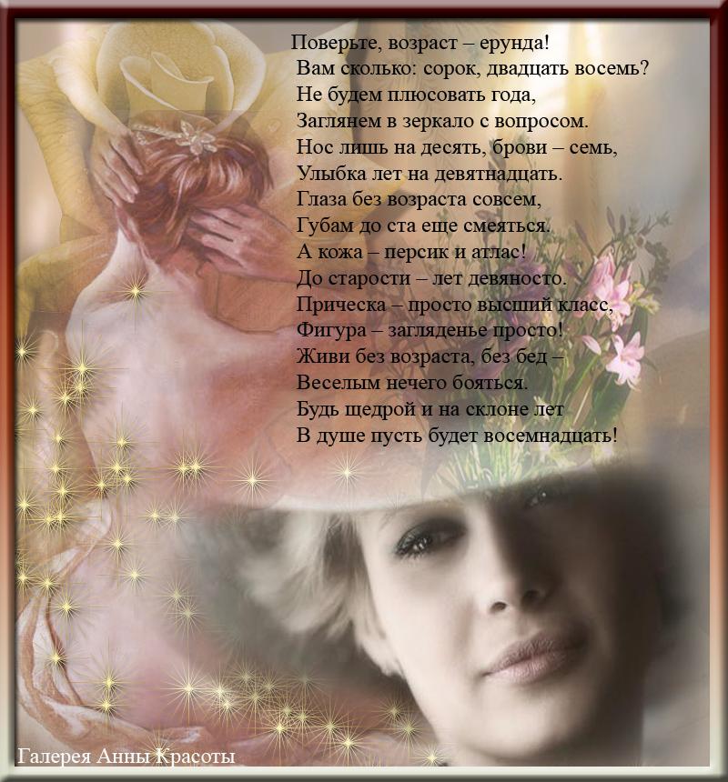 С днем рождения стихи известных поэтов женщине