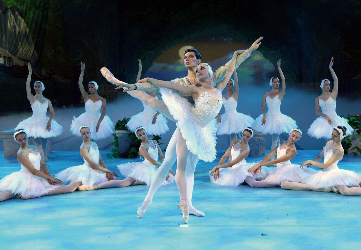 Ржачные, русский балет картинки