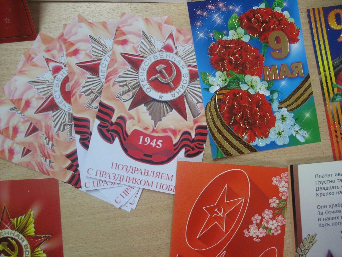 Бумага для, самодельная открытки на день снятия блокады ленинграда