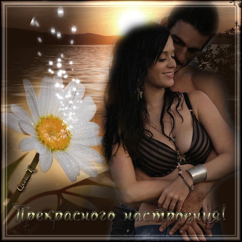 Картинки шоколада, открытки для мужчины с любовью приятного дня