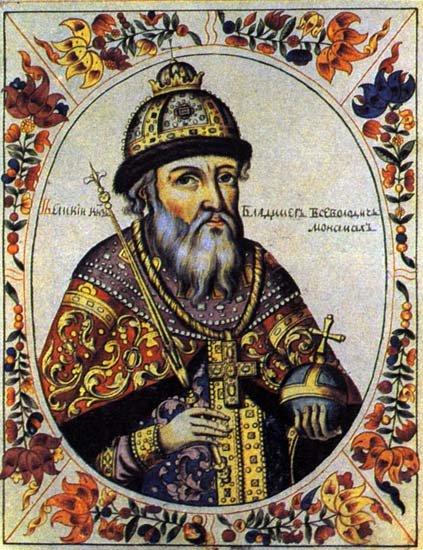 4 мая 1113 года на Киевский Великокняжеский престол вступил Владимир Мономах