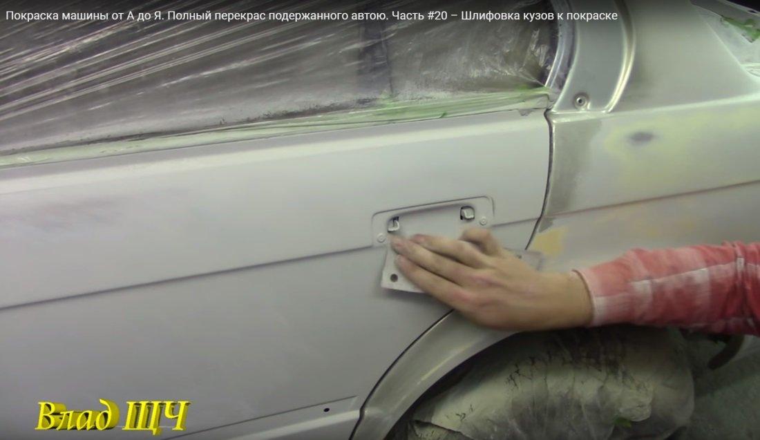 Здесь наждачной шкуркой Р320 работаем рукой без бруска
