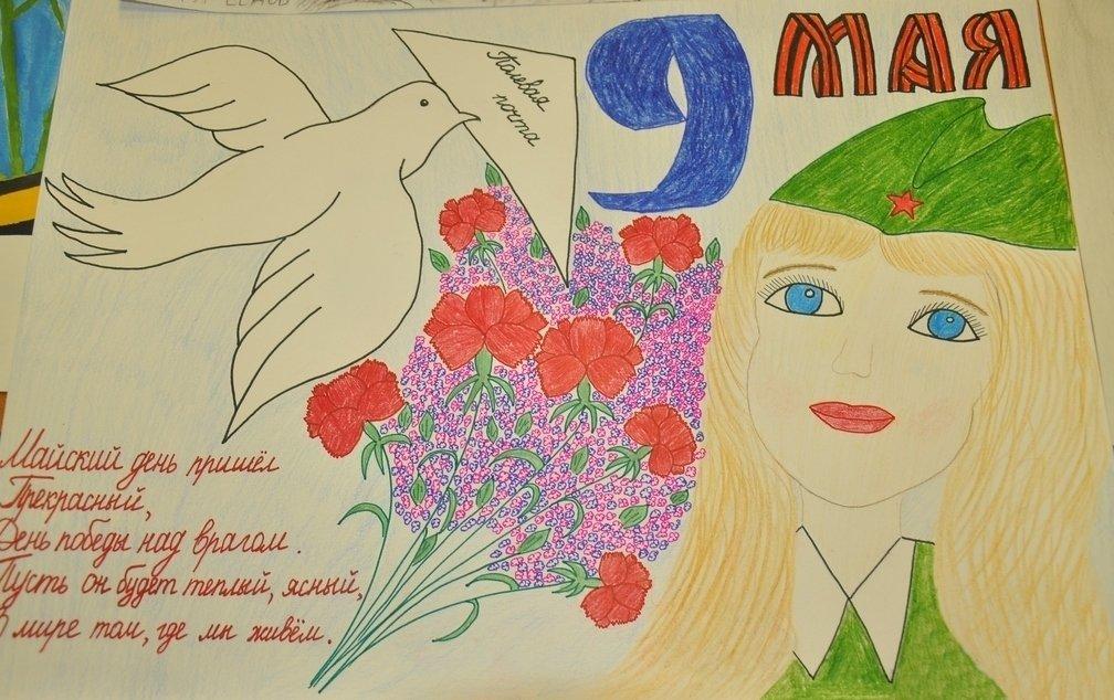 Детские открытки к 9 мая нарисованные