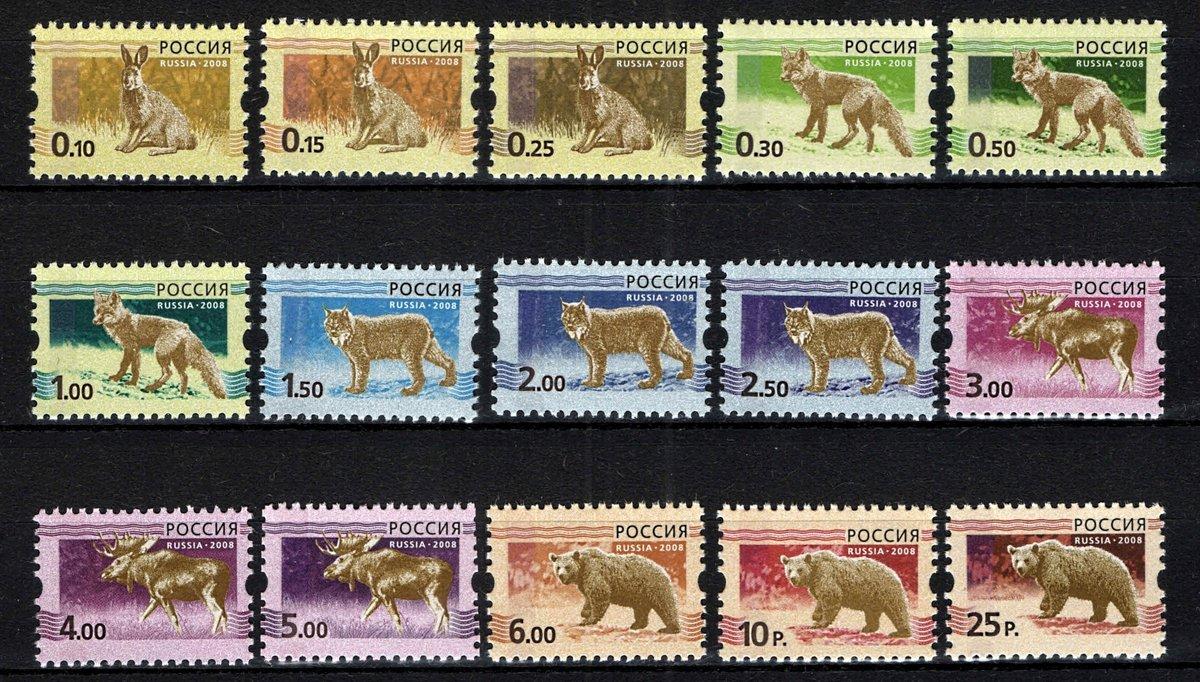 Сколько нужно марок чтобы отправить открытку по россии