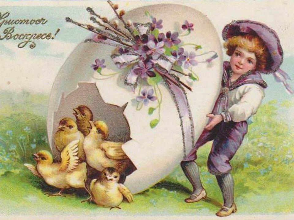 Пасхальные открытки с поздравлениями ретро