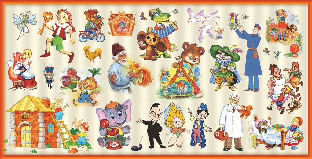 Коллаж из детских картинок