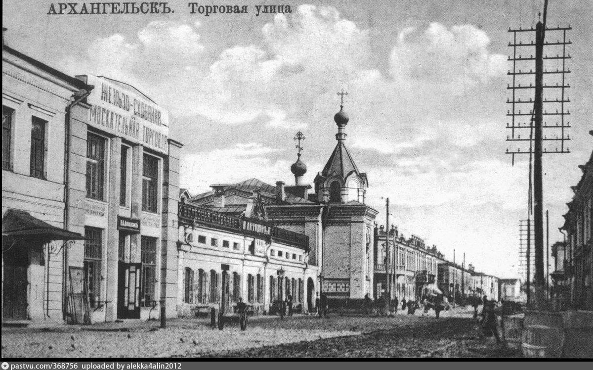 История города в картинках архангельск, открытки дню рождения