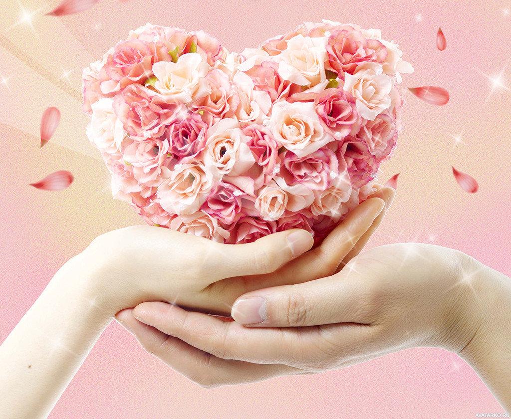 Открытки добра тепла любви, для среды открытка