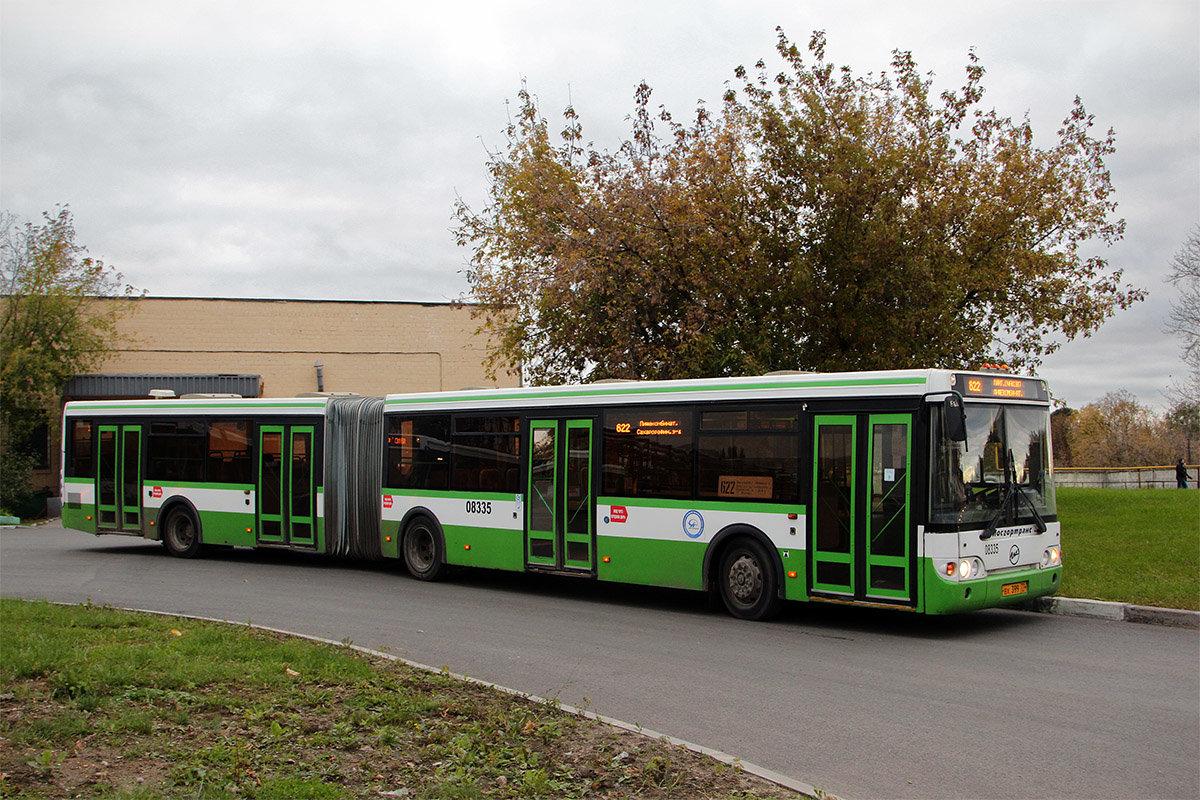 декоративные картинки автобусов лиазов мопеды
