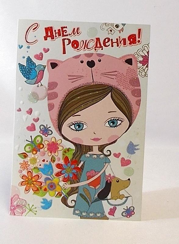 Марта, дизайнерская открытка для девочки