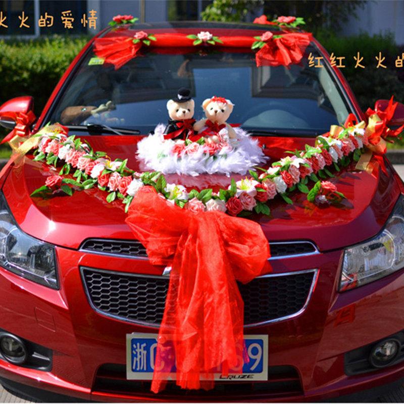 Luxury Wedding Car Decoration Kit 25 Sheriffjimonline Card From