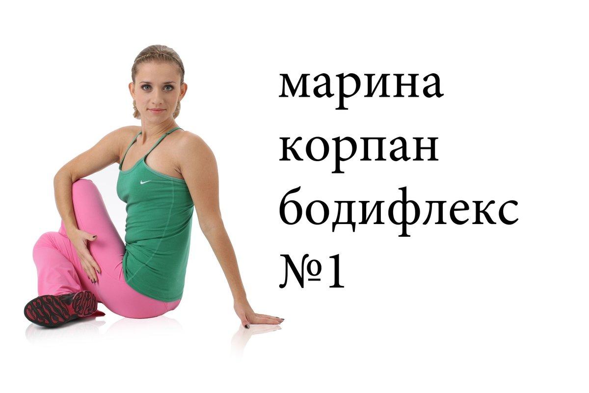Похудение Уроки Видео. Фитнес: видео-занятия для похудения и стройной фигуры
