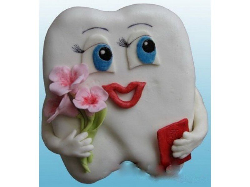 Открытки стоматологу которой любит свою работу