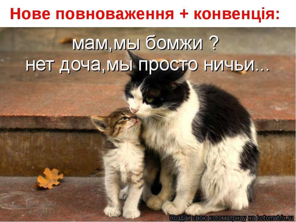 Картинки с надписью котенок ты мне нужен, отдыхаешь работаю