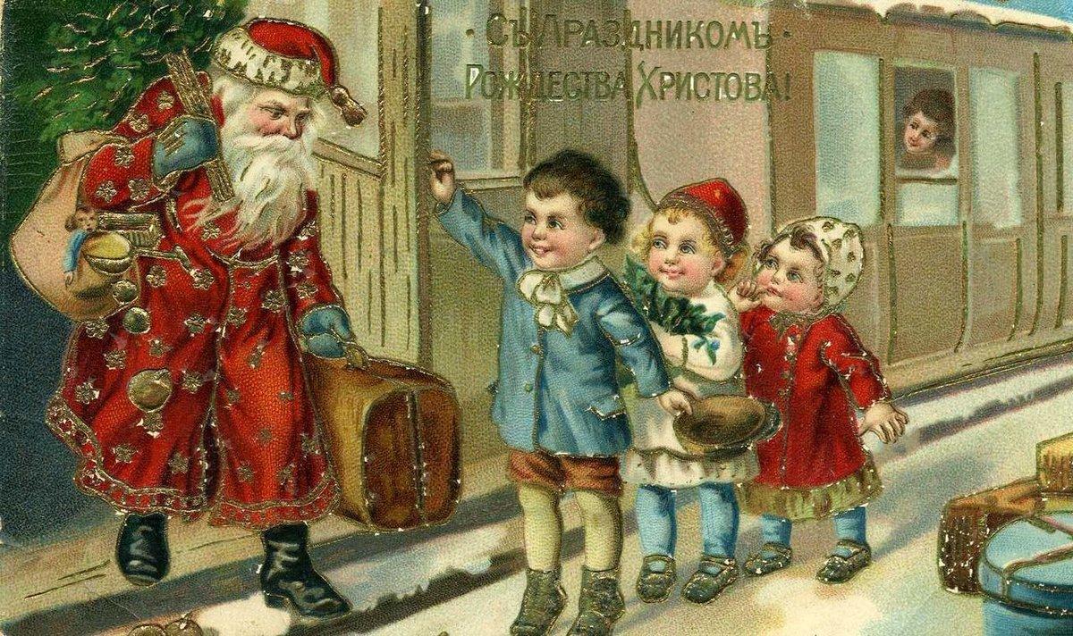 Открытки на новый год прошлого века