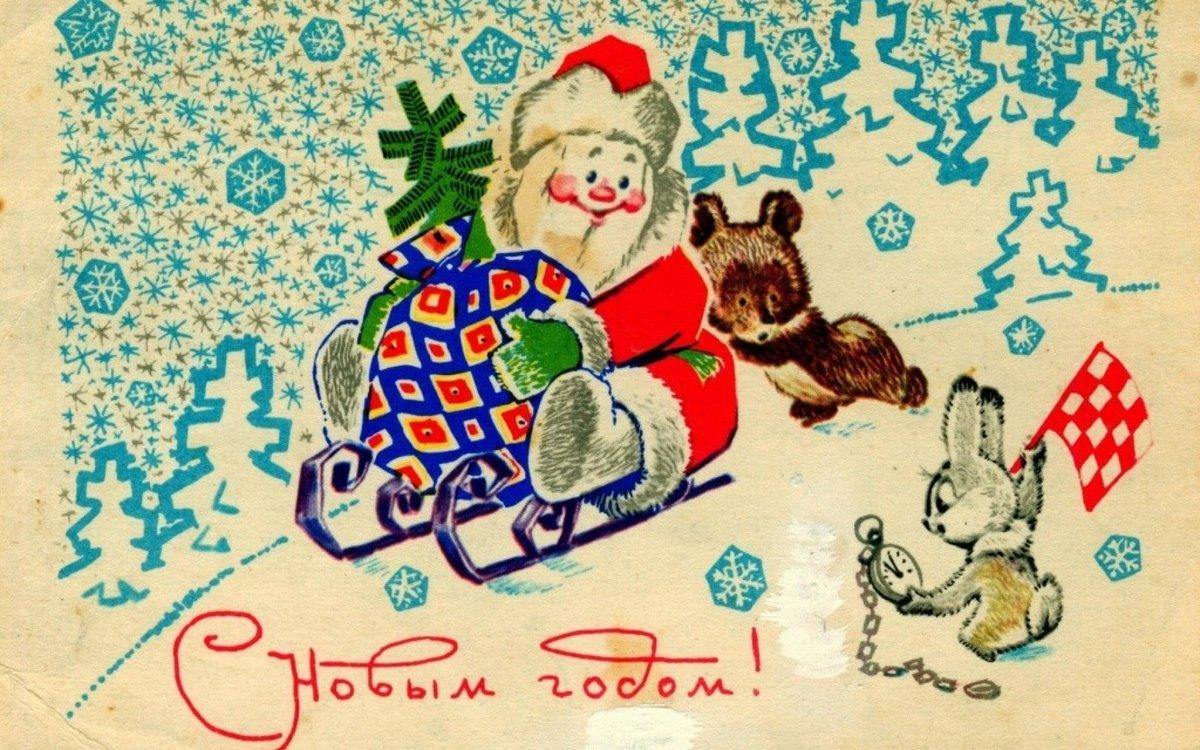 новогодние открытки при ссср самые