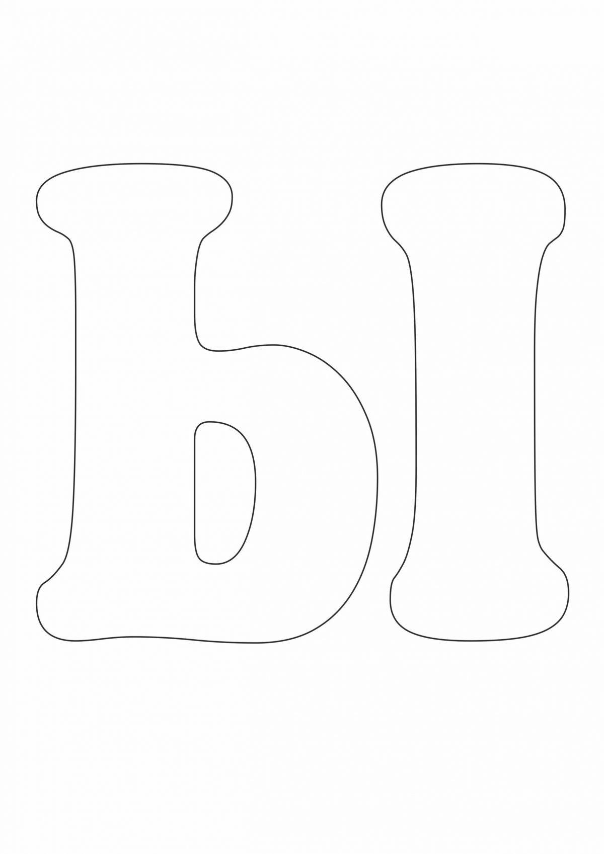трафареты букв а5 для вырезания из бумаги шаблоны дочерью