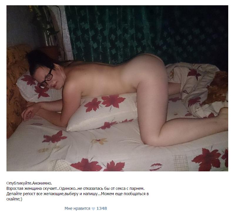 zhenshini-hotyashie-seksa-kiev-i-nomera-telefonov