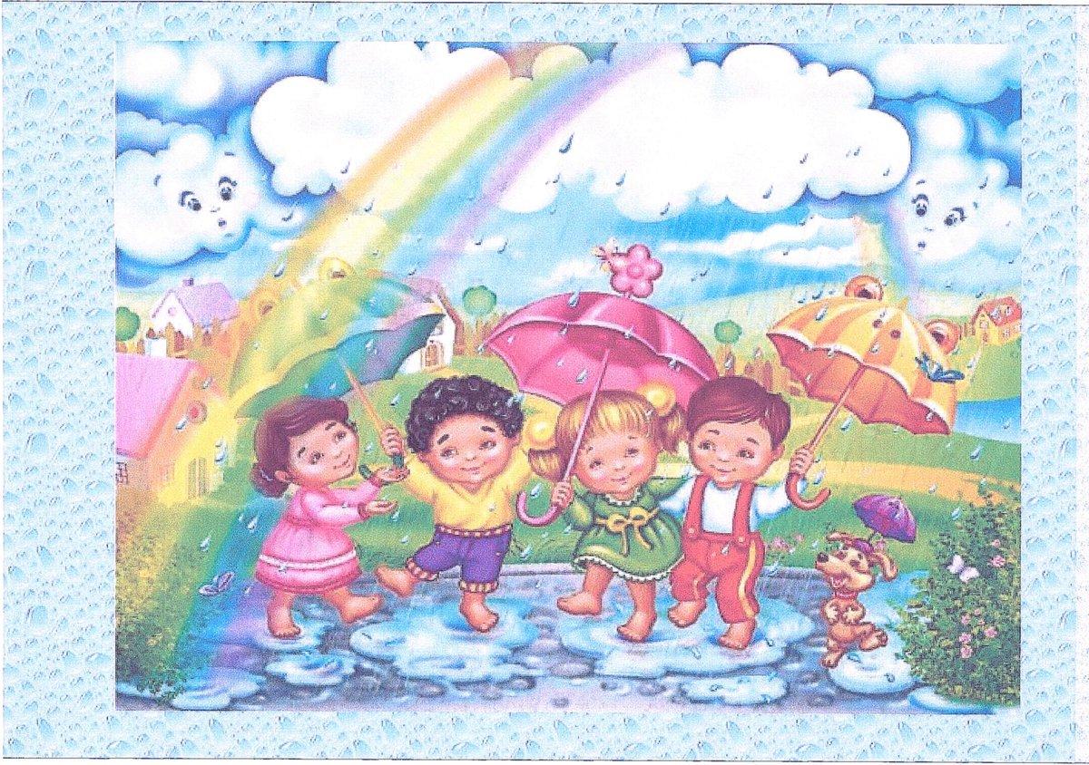 пасхой картинка разноцветное лето с детьми шляпки репка