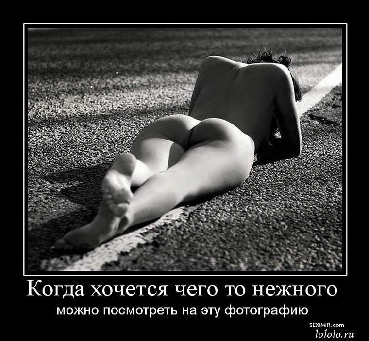 smotret-demotivatori-erotichnie-eblya-zheni-s-lyubovnikom-video