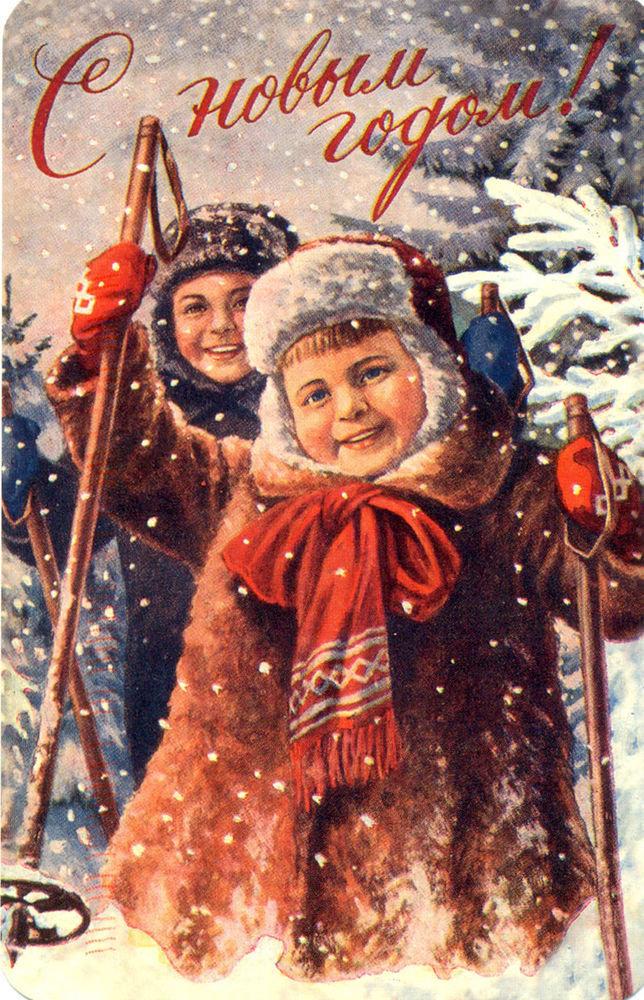 Старые открытки фото новогодние, картинки смешные воскресенью