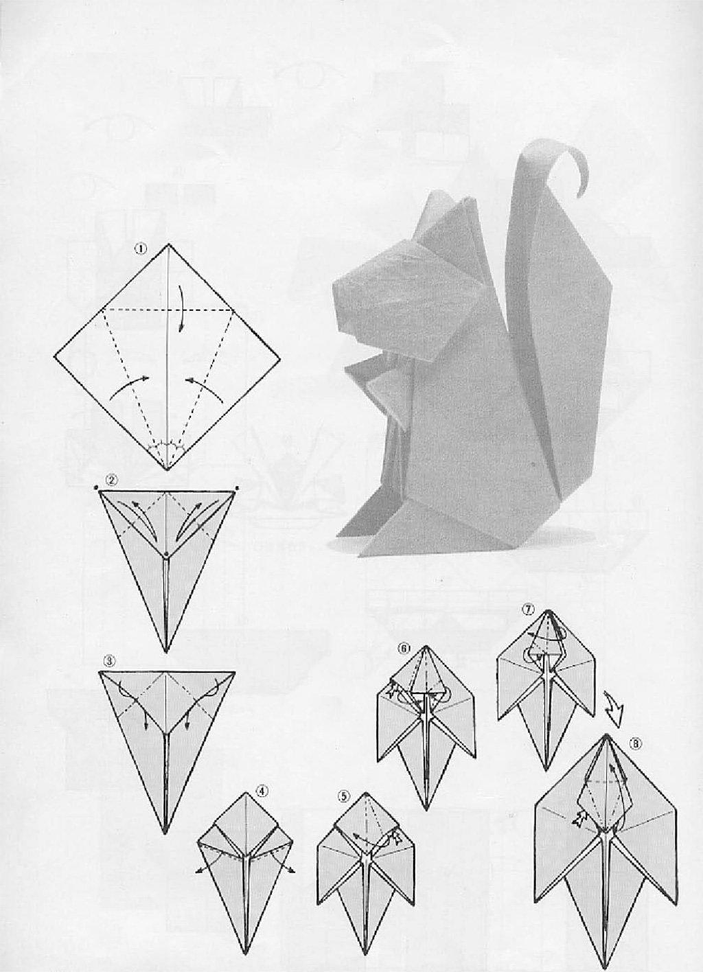 оригами легкие и красивые словам, монеты