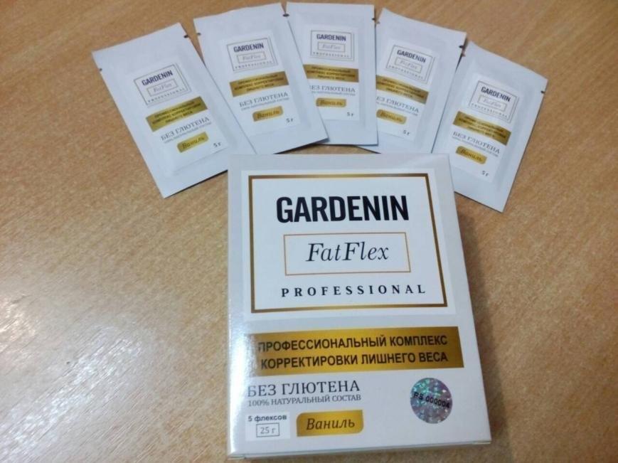 Купить Гарденин для похудения в Тюмени